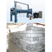 China Cement Autoclaved Aerated Concrete Production Line AAC Block Making Plant wholesale