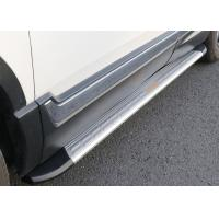China OE Style Side Step Bars Steel Running Boards for HONDA New CR-V 2017 wholesale