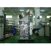 China 2.2KW 220V Automatic Hot Foil Stamping Machine Side Surface Printing wholesale