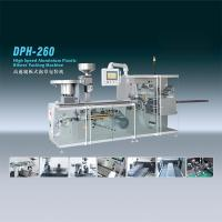China Econimical Tablet Blister Packing Machine , Durable Capsule Blister Packaging Machine on sale