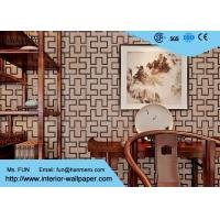 China Embossed Vinyl Modern Removable Wallpaper with Coffee Geometric Lattice Pattern wholesale