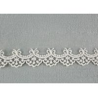 China Cute Floral Embroidered Lace Trim Soft Ivory Bridal Lace Border For Art Decoration wholesale