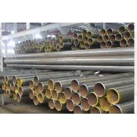 China Industrial Hot Dip Galvanized ERW Steel Pipe Silver / Black Painted Size 219 - 820mm wholesale