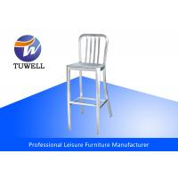 China Replica Navy Bar Stool With Plastic Foot Pads , High Back Dining Room Chairs wholesale