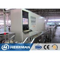Buy cheap BM Screw Optical Fiber Cable Sheathing Machine For Steel Wires / FRP Enforced Tube from wholesalers