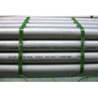 Buy cheap Stainless Steel Exhaust Pipe from wholesalers