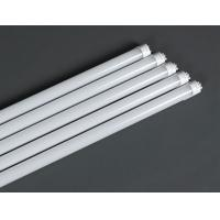 China Built - In LED Tube Light Fixture T8 4 Ft Aluminum Shell With Good Heat Dissipation wholesale