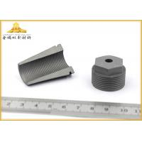 China Corrosion Resistance Tungsten Carbide Air Atomizing Nozzle Bending Strength Up To 2800N/Mm wholesale