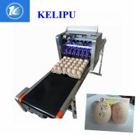 China Industrial Eggs Inkjet Coding Printer Easy Clean For Trademarks / Patterns wholesale