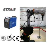 China Safe CO2 Welding Robot 6kg Effective Load Dust Proof Vertical Ground Installation wholesale