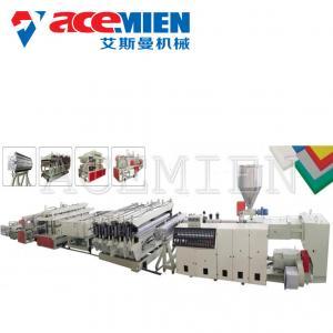 China PVC Free Foam Sheet Foam Plate Making Machine 10-20T For Mounted Panels on sale