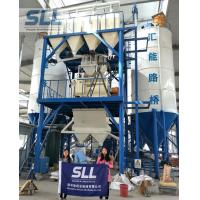 China Water Resistance Dry Mortar Mixing Plant / Dry Batch Concrete Plant wholesale