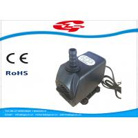 China 60W Elctrical AC submersible water pump wholesale