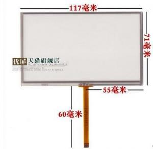 China 5 inch touch screen EJ050NA-01G GPS plug socket CMO handwriting screen wholesale