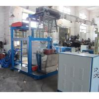 China High Efficiency Single Lift Blown Film Extrusion Machine For Packaging Film on sale