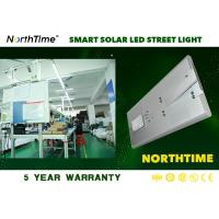 Buy cheap 115LM/W Integrated Solar Street Light 95% Conversion of MTTP Controller from wholesalers