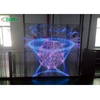 China Full Color SMD Transparent LED Curtain Display P3.91 for Window Advertising wholesale
