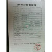 wuxi a-win industry co.,ltd Certifications