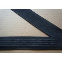 China 25Mm No Slip Elastic Webbing Straps For Hammocks High Tensile wholesale