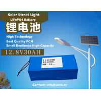 China 12.8V 30Ah LiFePO4 battery for solar street light 26650 battery pack with best quality wholesale