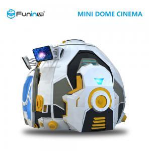 Buy cheap Mini Dome 9D Cinema Simulator , 5000 * 4000 * 3600mm Virtual Reality Cinema from wholesalers