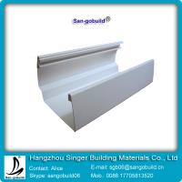 China 2015 Hotsale 7 inch vinyl rain gutter and downspout for PVC drainage system wholesale