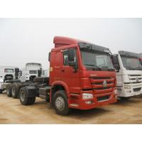 China 4x2 HOWO Heavy Duty Prime Mover Truck WD515.47 371HP For Logistics Business wholesale