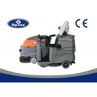 Quality Dycon Efficientive Washing Machine , Automatic Daily Useing Floor Scrubber Dryer Machine for sale