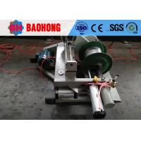 China Automatic Wire Cable Spooling Machine For Electric Spark Detection on sale