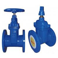 China Resilient Seated Sea Water Gate Valve JIS 10 K / Flanged Gate Valve wholesale