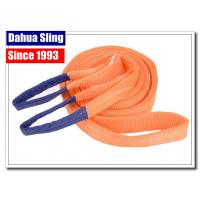 China 3 Tons 12ft Tow Recovery Strap With Loop Ends , 2 Hooks Recovery Truck Straps wholesale