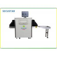 China JC5636 X Ray Scanner Baggage Scan X Ray Parcel Scanners With Extension Trays For Exit on sale