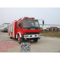 China Isuzu fvr fire fighter truck for sale 240hp powerful engine water tanker fire truck on sale