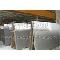 China 304H stainless steel, stainless 304H, 304H stainless steel pipe price on sale
