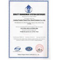 Anping Fang Da Metal Wire Mesh Products Co., Ltd. Certifications