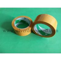 China Brown colored BOPP packing tape size 48mm x 50m wholesale