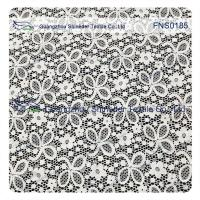 China Elastic Lace Fabric of Spandex & Nylon with Clover Flower Pattern wholesale