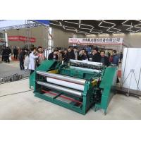 China 0.025-0.35 Mm Wire Mesh Weaving Machine SKZWJ-2100 Fully Automatic on sale