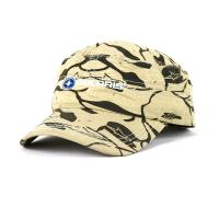 China Flat Embroidery Camo Military Cadet Cap Adjustable For Unisex 56-60cm wholesale