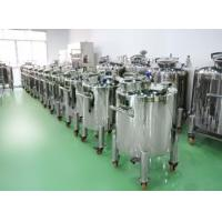 China Wear Resistant Cream Storage Tank Smooth Surface For Heated / Vacuum / Cooled on sale