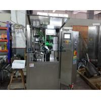 China Liquid capsule filling machine PLC Control Hard Capsule Liquid Filling Machine For Filling Oil wholesale