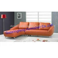 Buy cheap sofa beds,corner sofa manufacturers,lounge sofa,leather corner sofas,leather couch,intex s from wholesalers