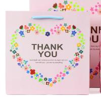 Buy cheap Promotional promotional gift bag promotion gift bag printing wedding cosmetic gift bags From China supplier from wholesalers