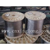 China sell xinglong galvanized steel wire rope 1x7 1x19 1x25 1x37 6x7 7x7  6x19 wholesale