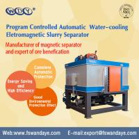 Buy cheap Automatic water-cooled electromagnetic slurry separator WDY 1000 model for from wholesalers