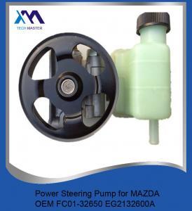 China Oem B70 Fc01 - 32650 Eg2132600a Power Steering Hydraulic Pump For Mazda 6 Cx7 Faw wholesale