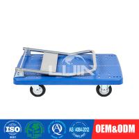 Buy cheap Durable PVC Platform Hand Trolley for office / garage easy assemble from wholesalers