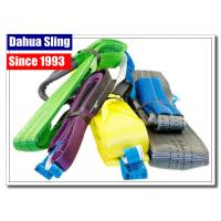 China Rainproof Double Ply Flat Lifting Slings Heavy Duty Tow Strap 4 Ton Capacity wholesale