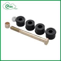 Buy cheap FRONT STABILIZER LINK SWAY BAR LINK FOR MITSUBISHI from wholesalers