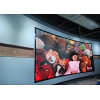 China Advertisement Lightweight Front Maintenance Led Display Video Wall Iron Frame High Definition wholesale